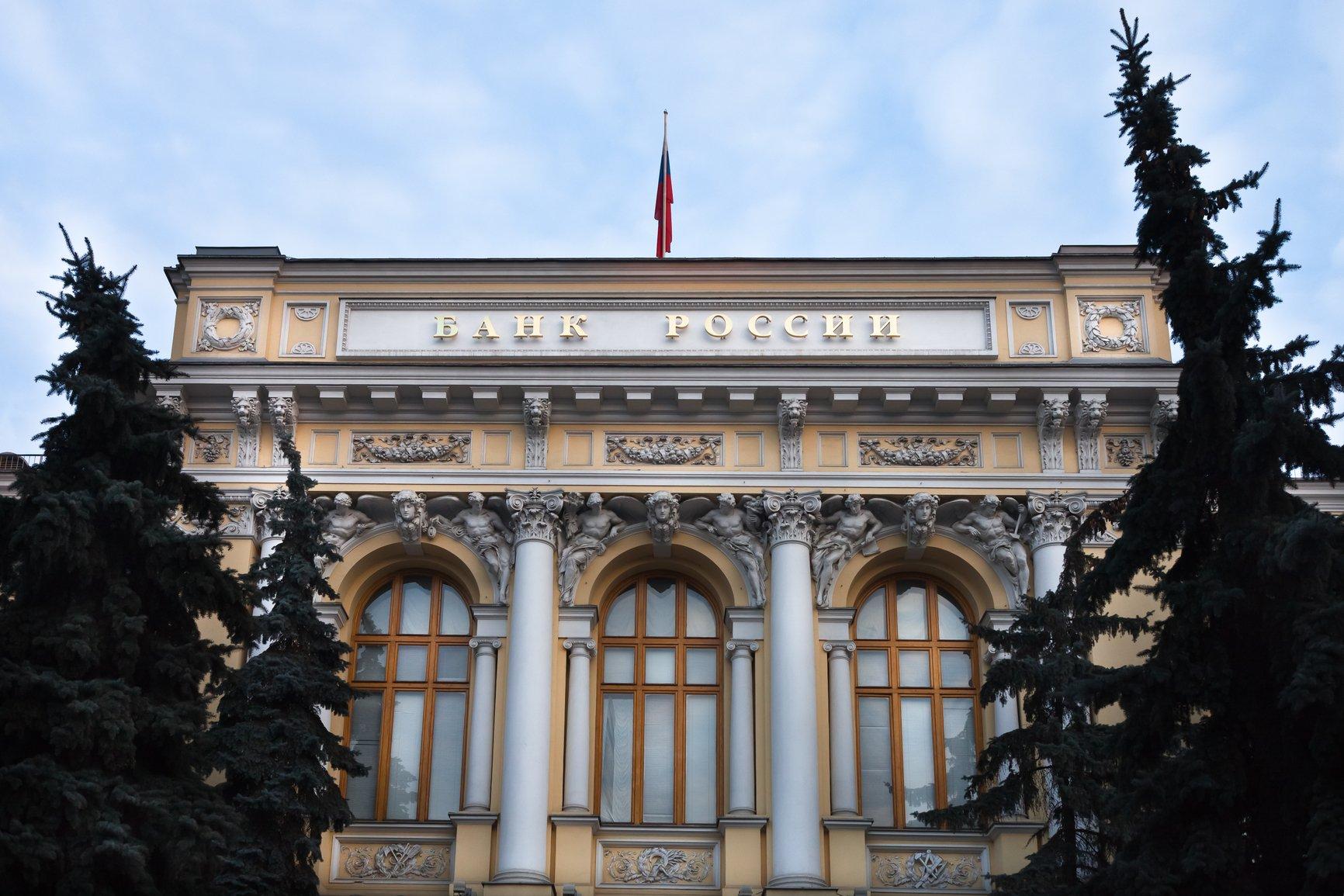 ЦБ выступил против допуска криптокомпаний на российские биржи
