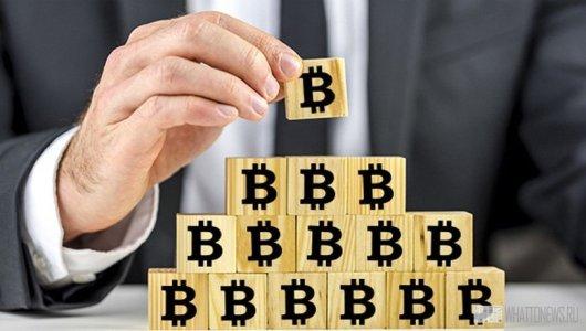 Чем криптовалюты принципиально отличаются от финансовой пирамиды?