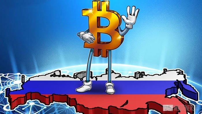Криптовалютное регулирование в России: налогообложение, инвестиции, майнинг