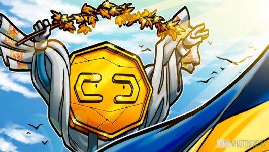 Украина рассматривает налогообложение криптовалют со ставкой 6,5% от прибыли