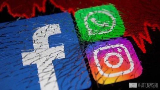 Каковы причины сбоя в работе социальных сетей Instagram, Facebook и WhatsApp?