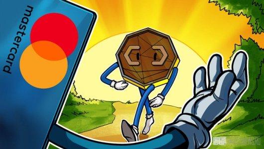 Mastercard позволит своим клиентам покупать, продавать и хранить криптовалюту