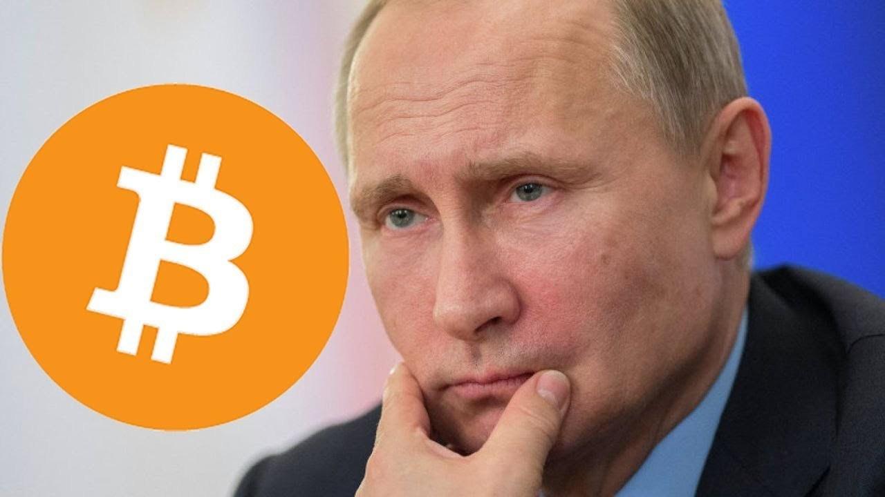 Владимир Путин напомнил, что криптовалюты не имеют обеспечения