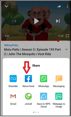 Facebook logo on YouTube App to share videos