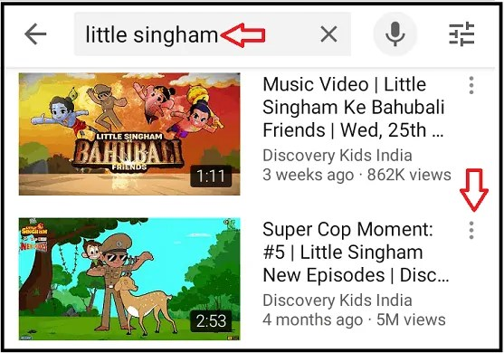 More Options Icon (Three Vertical Dots Symbol) in YouTube App