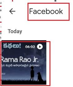 facebook folder