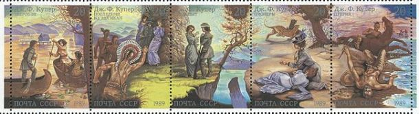 1989_USSR_stamp,_on_themes_of_Fenimore_Cooper's_%22The_Leatherstocking_Tale%22