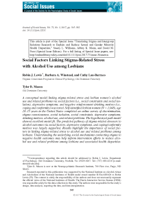 Social factors linking stigma-related stress with alcohol use among lesbians.