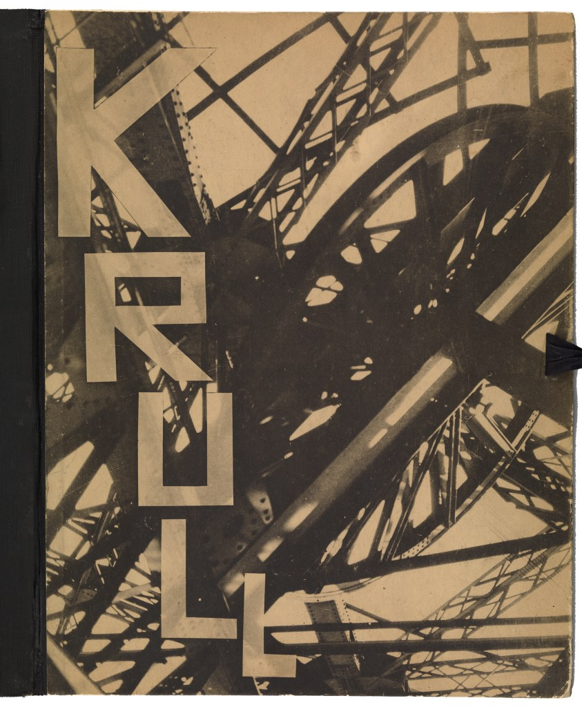 """Metal, 1928"" by Germaine Krull"