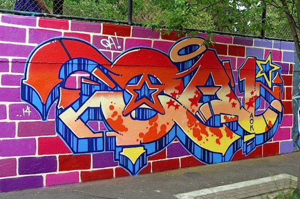 Queen-Andrea-graffiti-Hall-of-Fame-NYC