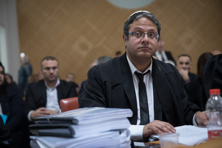 Israeli lawyer and Otzma Yehudit party member Itamar Ben-Gvir seen at a court hearing at the Supreme Court in Jerusalem asking to disqualify Ra'am-Balad's list from running in the upcoming elections, March 14, 2019. (Hadas Parush/Flash90)