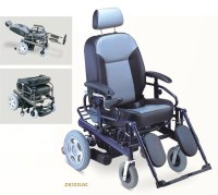 Wheelchair Assistance | Used power wheelchair parts