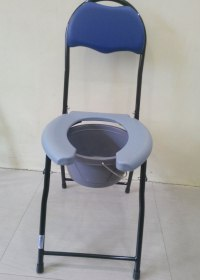 Open Front Commode Chair  wheelchair24