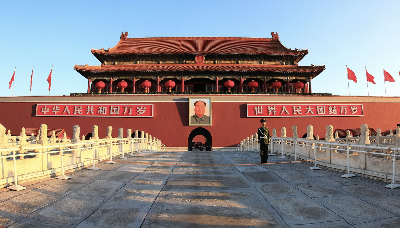 Wheelchair access at Forbidden City, Beijing, China
