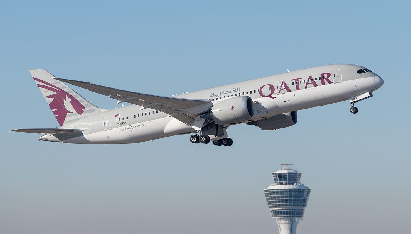 Qatar Airways wheelchair assistance travel.