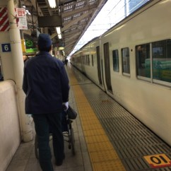 Wheelchair Japan The Chair Store Travelling On Trains In 2019 Wheelchairtraveling