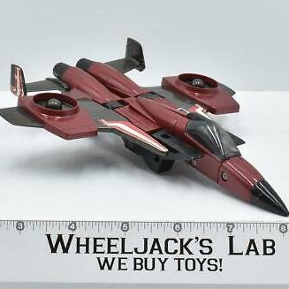 Looking for who buys Transformers toys like Thrust?