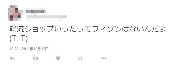 b2016-09-27_17h50_00