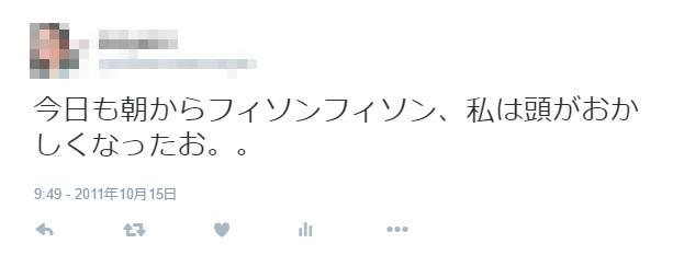 b2016-09-27_17h58_46