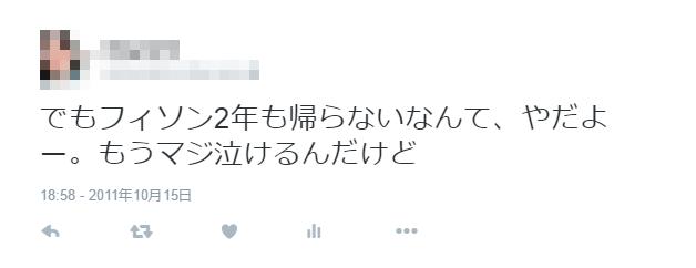 b2016-09-27_18h00_08