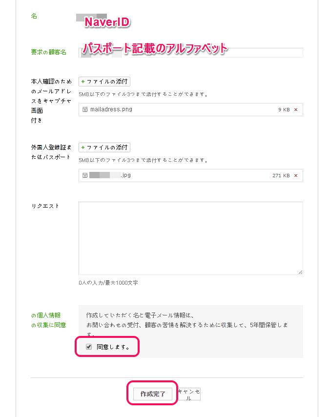 naver-ninsyo-10