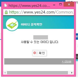 yes24-nickname