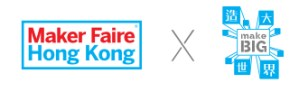 Maker Faire Hong Kong logo