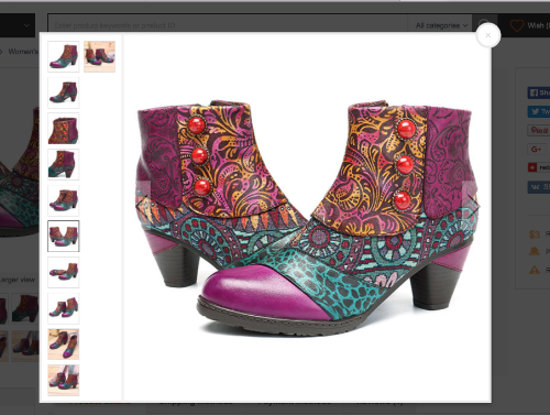Inspiration Boots