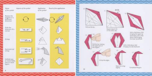 Origami of the Sea Illustration 1