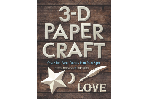 3D Paper Craft Cover