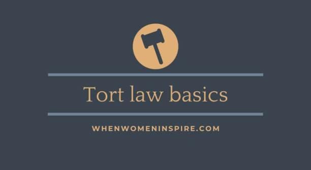 侵权法基础知识