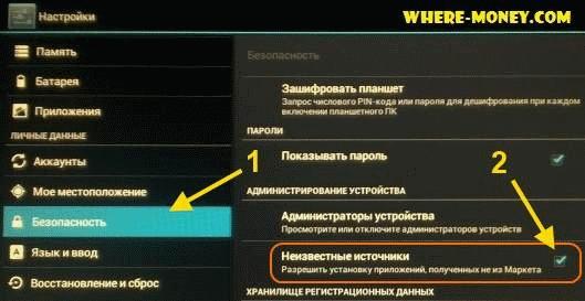 Vkontakte ойын автоматтары