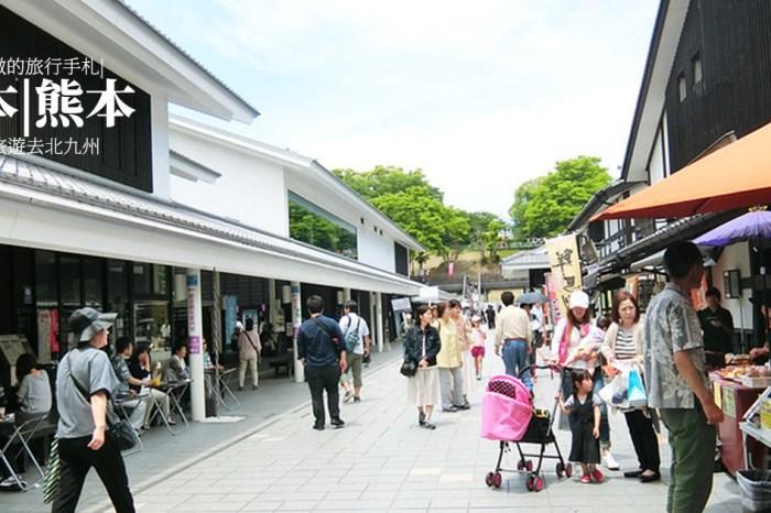 家族旅遊去北九州Day2-3 櫻花馬場城彩苑-櫻之小路