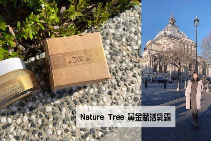 重返青春的亮晶光澤-肌膚停止鍵_Nature Tree 黃金賦活神霜