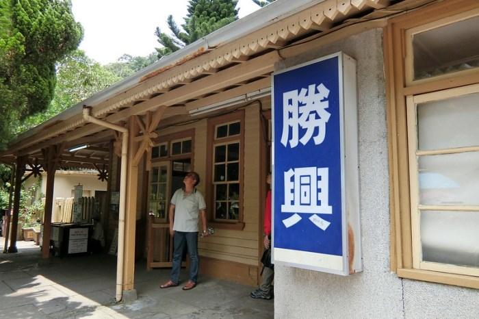 苗栗三義| 山中小秘境,舊山線-勝興車站.龍騰斷橋