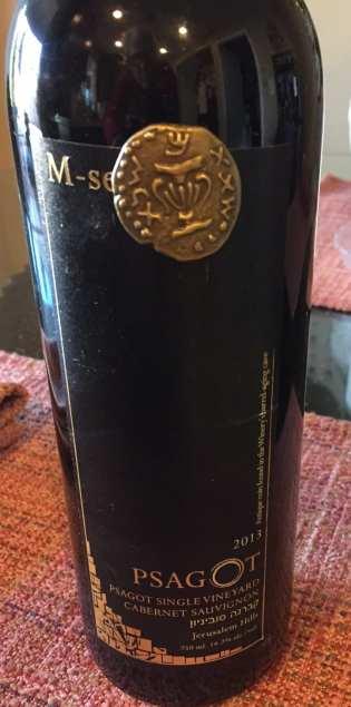 Psagot Wines for Seder