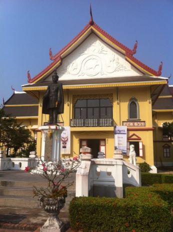 Nan Museum