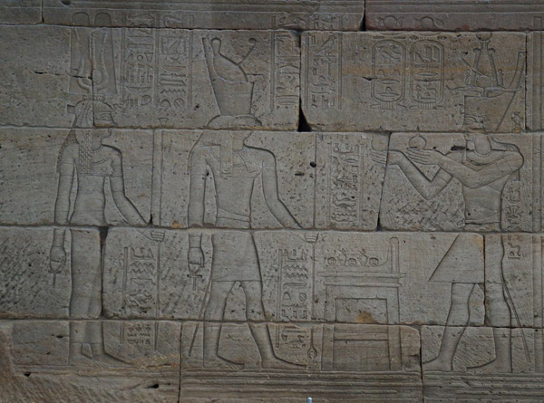 Scene on the south wall, Temple of Dendur