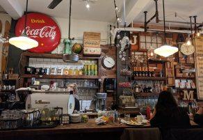 Jam coffee shop