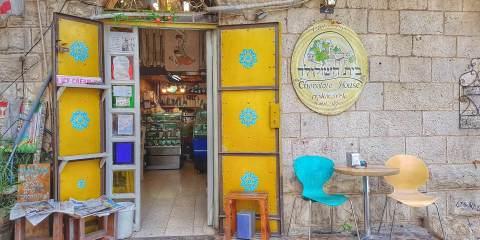 doors of jerusalem where is tara povey top irish travel blog