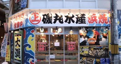 Isomarui Suisan wherejapan restaurant food - Copy