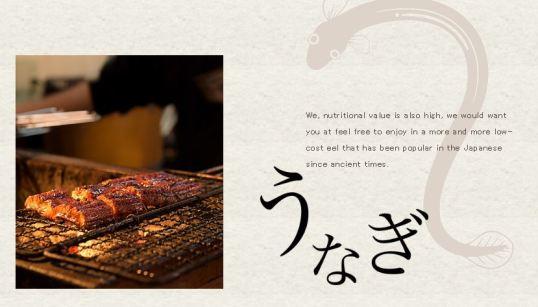 kodawari-unagi-unatoto-ข้าวหน้าปลาไหล-500 เยน-1Coin-ญี่ปุ่นไปไหนดี-wherejapan 9