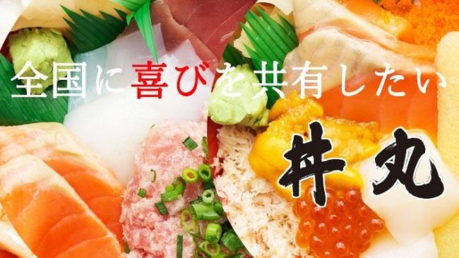 """[500 เยน]  ข้าวหน้าปลาดิบ แบบจัดเต็ม ปลาเน้นๆที่ """"Sasafune Donmaru"""" ราคาเพียง 500 Yen !"""