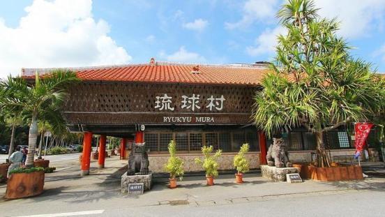 Wherejapan เที่ยวญี่ปุ่นไปไหนดี สวนสนุกริวกิวมูระ (Ryukyu Mura)