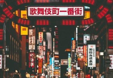 ที่พักชินจูกุ โรงแรมชินจูกุ ที่พักShinjuku โรงแรมShinjuku wherejapan topofhotel ญี่ปุ่นไปไหนดี