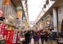 Sembayashi Shopping Street ถนนสายช็อปปิ้งสินค้าและอาหารราคาถูก ใจกลางโอซาก้า