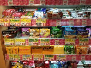 Snacks ขนมทานเล่น ขนม สนามบิน คันไซ Kansai Osaka โอซาก้า airport ของฝาก Wherejapan ญี่ปุ่นไปไหนดี