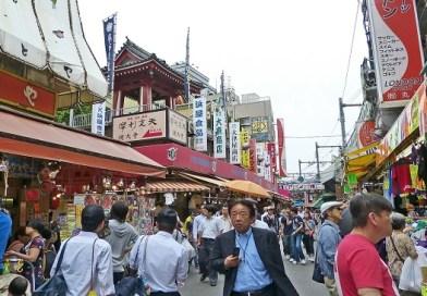 โรงแรม ที่พัก เปิดใหม่ อุเอโนะ Ueno 2019 2562 wherejapan ญี่ปุ่นไปไหนดี toptenhotel 650 x 365