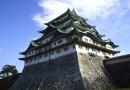 10 สถานที่ท่องเที่ยวห้ามพลาดในเมืองนาโกย่า (Nagoya) ประเทศญี่ปุ่น