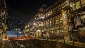 ที่เที่ยว travel เซ็นได (Sendai) ยามางาตะ (Yamagata) ยามาเดระ (Yamadera) 650 x 365
